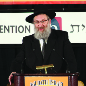 Rabbi Uren Reich