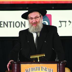 Rabbi Uren Reich
